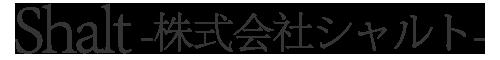 オリジナル生地・布地の製造販売の株式会社シャルト